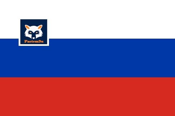 القنوات الروسية RUSSIA IPTV M3U متجددة يوميا
