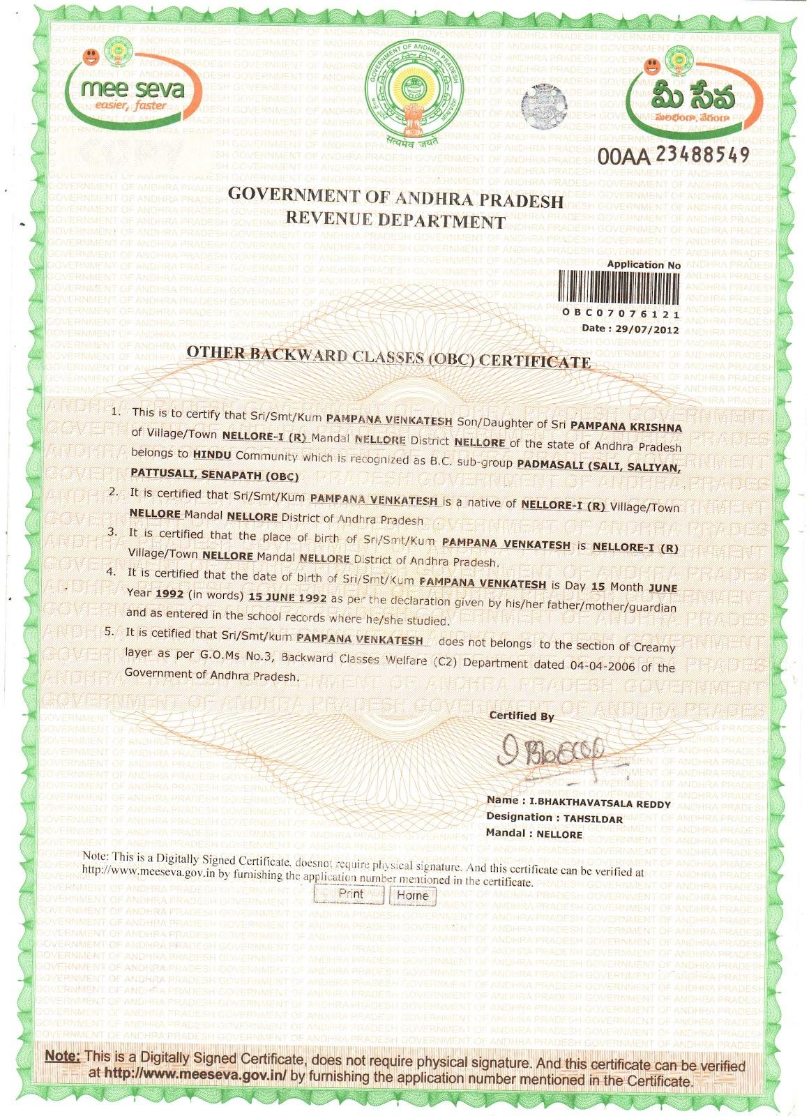 Online Income: Mee Seva Online Income Certificate