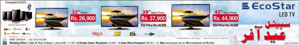 EcoStar LED TV Eid Special Price