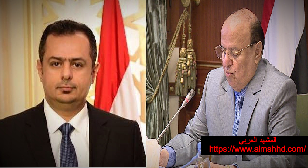 ورد الأن من الرياض.. الرئيس هادي يوقف معين عبدالملك ويكلف هذه الشخصية بدلاً عنة لهذا السبب .. تفاصيل طارئة