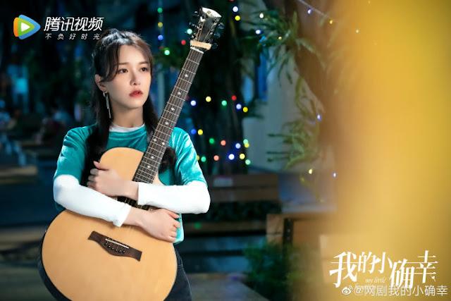 tencent romance drama