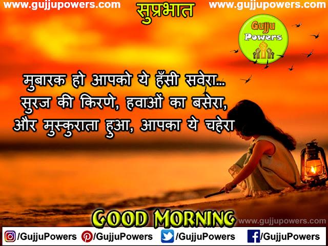 spiritual good morning messages