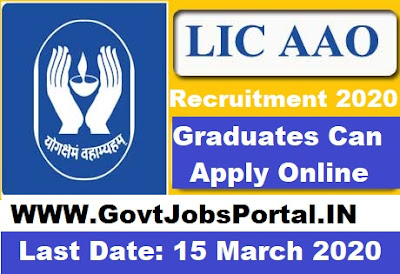 LIC AAO 2020 Notification  LIC AE (Assistant Engineer) Recruitment 2020