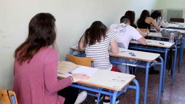 Με ποια υγειονομικά μέτρα θα διεξαχθούν οι Πανελλήνιες εξετάσεις