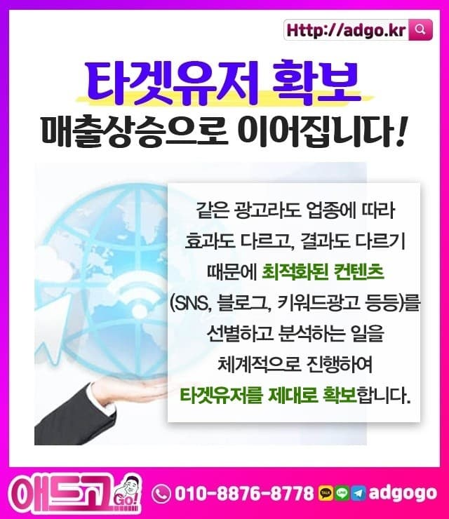 성남중원온라인마케팅