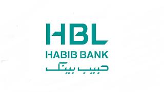 HBL Jobs 2021 - HBL Bank Jobs 2021 - HBL Jobs 2021 Online Apply - HBL Jobs for Fresh Graduates 2021 - HBL Cashier Jobs 2021 - HBL Cash Officer Jobs 2021
