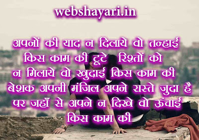 romantic  shayari photo download