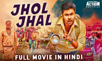 Poster Of Jhol Jhal In Hindi Dubbed 300MB Compressed Small Size Pc Movie Free Download Only At worldfree4u.com