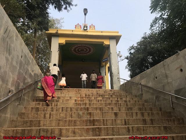 Cuddalore Hayagriva Temple