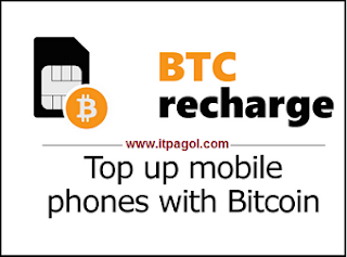 How to Recharge Mobile with Bitcoin