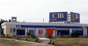 عناوين وفروع وأرقام خدمه عملاء بنك CIB جميع المحافظات