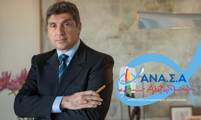 Πρόταση της ΑΝΑ.Σ.Α. για τη δημιουργία δημοτικού parking στο κέντρο της Αλεξανδρούπολης
