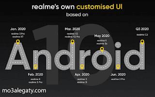 موعد تحديث Realme UI واجهة هواتف ريلمي الجديدة