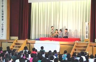落語体験コーナーの風景です。生徒が楽しく参加しています。