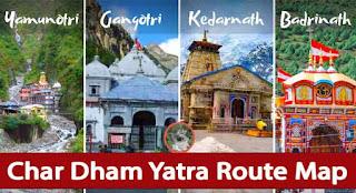 Char Dham Yatra Route Map ki Jankari