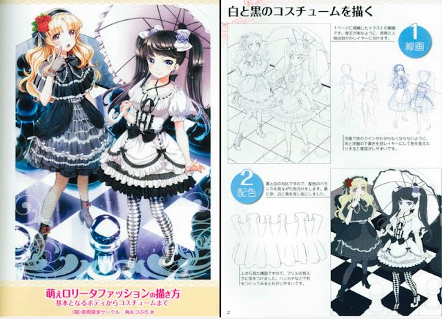 how to draw lolita fashion download