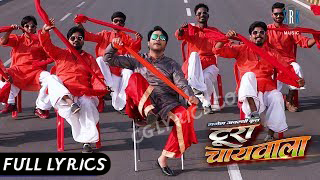 Toora Chaiwala Lyrics Superhit CG Movie Song