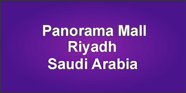 Riyadh Panorama Mall