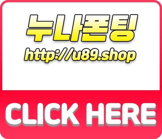 서울장난감나라