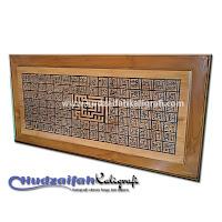 Hiasan Dinding Kaligrafi Asmaul Husna Minimalis Ukir Kufi Kayu Jati