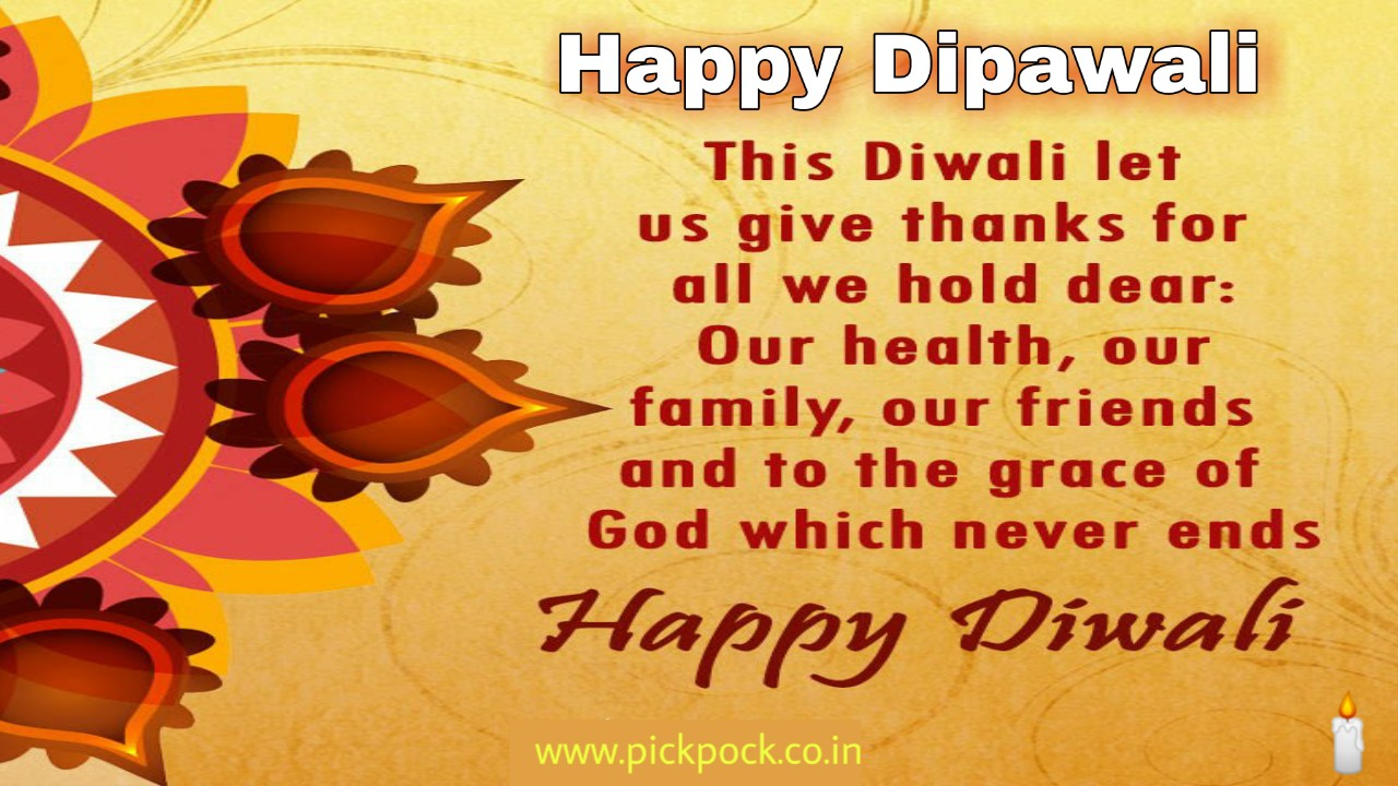 Happy Diwali, Dipawali Images, Diwali Image's photo, Dipawali 2020