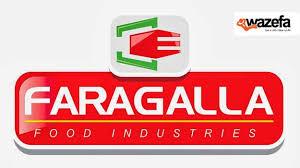 وظائف خالية فى شركة فرج الله للصناعات الغذائية 2017
