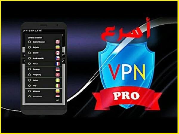 افضل تطبيقات vpn pro بنسخ مدفوعة للاندرويد | تطبيقات Vpn لا يتم اكتشافه من المواقع الربحية 2018