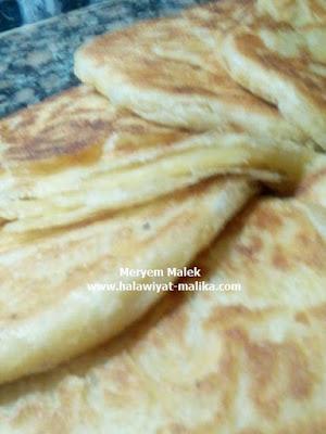 ملاوي مورق بالطريقة التقليدية
