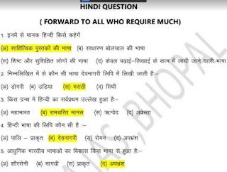 General Hindi Notes