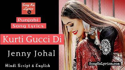 kurti-gucci-di-lyrics