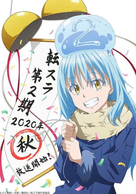 Tensei Shitara Slime Datta Ken Season 2 Premier di Musim Gugur Ini