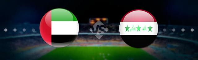 مشاهدة مباراة الامارات والعراق بث مباشر بتاريخ 29-11-2019 كأس الخليج العربي 24