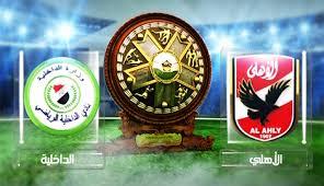 موعد مباراة الأهلي والداخلية السبت 15-10-2016  في بطولة الدوري المصري الممتاز بأستاد بترو سبورت