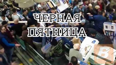 когда будет в России, список магазинов и числа проведения