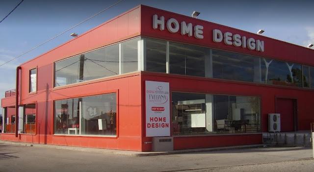 To Home Design ζητάει πωλήτρια