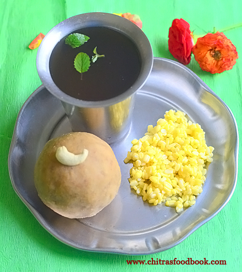 Chalimidi recipe, Vadappau and Panakam