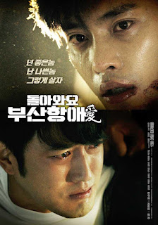 Brothers in Heaven (2017)
