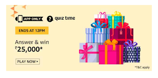 Today Amazon Quize !! Win 25000₹ Amazon pay balance