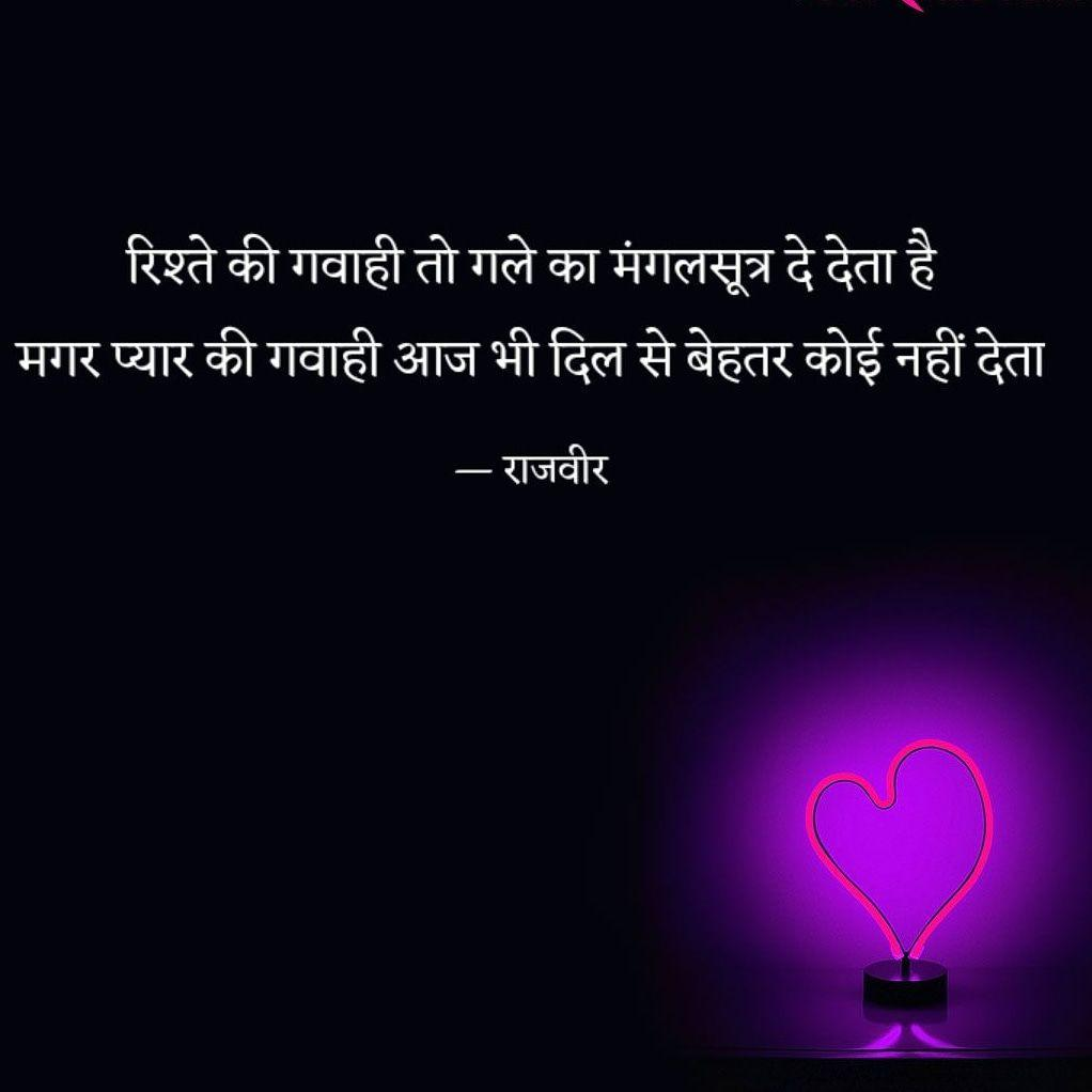 quotes morning (lovestatuswhatsapp.com)