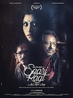 Saari Raat (2015) Full Hindi Movie Download 720p WEB-DL