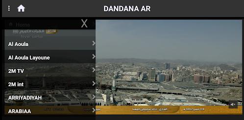 أفضل تطبيقات لمشاهدة القنوات على الاندرويد