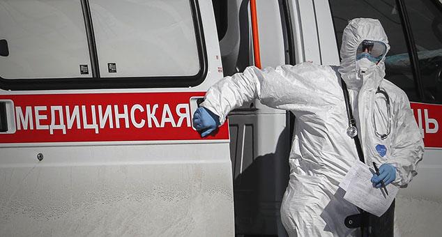 #Русија #Србија #Помоћ #Здравство #Борба #Коронавирус #Корона #Вирус #КОВИД-19