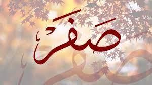 rabu wekasan menurut islam, rebo wekasan 2020, kisah rebo wekasan, larangan rebo wekasan, khutbah jumat tentang rebo wekasan, keutamaan shalat rebo wekasan, hari rabu terakhir bulan safar 2021, keterangan tentang rebo wekasan pada bulan safar, rebo wekasan adalah, rebo wekasan 2020, rebo wekasan dalam islam, rebo wekasan 2020 jatuh pada tanggal, rebo wekasan menurut islam, rebo wekasan 2021, rebo wekasan nyaeta, rebo wekasan rumaysho, rebo wekasan sunda, doa rebo wekasan, amalan rebo wekasan, niat sholat rebo wekasan, tata cara shalat rebo wekasan, apa itu rebo wekasan, arti rebo wekasan, doa rebo wekasan beserta artinya, apa itu rebo wekasan dalam islam, shalat sunnah rebo wekasan, amalan rebo wekasan bulan safar, waktu sholat rabu wekasan, upacara adat seren taun, tujuan upacara seren taun, tujuan seren taun, tradisi seren taun berasal dari daerah, tata cara sholat tolak bala, siapa yang melakukan upacara seren taun, seren taun cigugur, seren taun adalah, seren taun