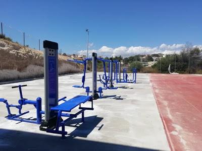 Εγκατάσταση μηχανημάτων εκγύμνασης εξωτερικού χώρου στο γήπεδο του ΠΑΟΚ στο Κρανίδι