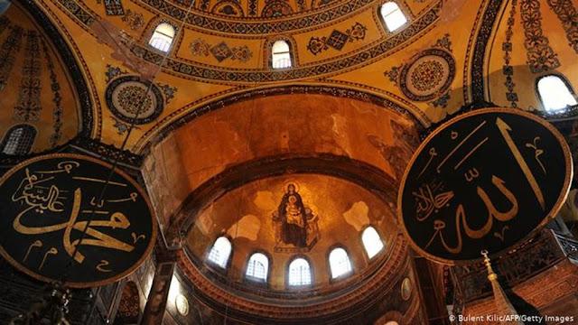 Το τουρκικό ΣτΕ αποφάσισε: Τζαμί η Αγιά Σοφιά