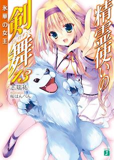 http://hirolsn-translations.blogspot.com/2015/09/seirei-tsukai-no-blade-dance-vol-13.html
