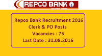 Repco Bank Recruitment 2016