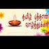 Tamil New Year Kavithai | Tamil Kavithai