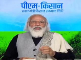 PM Kisan Scheme Live: 9th installment of Kisan Samman Nidhi released, PM Modi interacts with beneficiaries