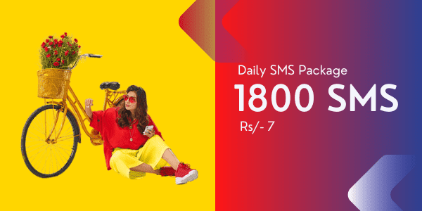 Jazz daily SMS package code 2021